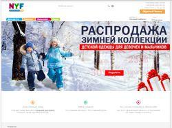 Интернет-магазин детской одежды nyf.com.ua