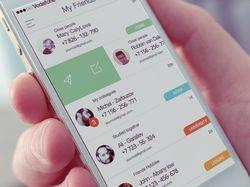 Несколько примеров дизайна мобильных приложений