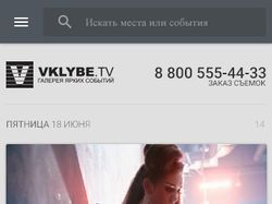 Vclube.tv