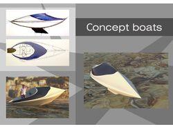 Дизайн концепция лодки