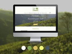 Tea Planet — Интернет-магазин чая