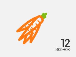Овощи - Иконки