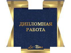"""""""Теневая экономика в РФ"""""""