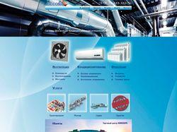 Дизайн сайта вентиляции. конд. и отопления