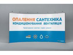 баннер внешней рекламы + иконки + логотип