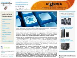 Редизайн сайта CobraTelecom