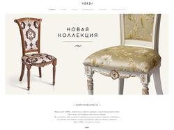 Verdi (Производство мебели)