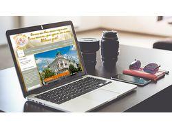 Сайт мини-гостиницы