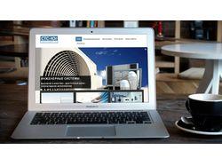 Корпоративный сайт   Инженерная компания