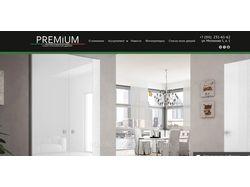 Сайт Premium - Салон итальянских дверей