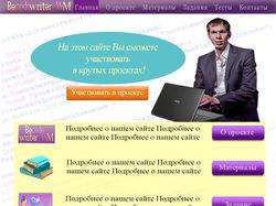 ВecodeWriter WM
