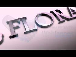 Интро - Floral