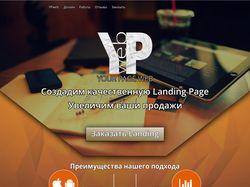 YPweb