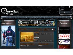 Проект интеллектуально-экстремальных игр Quest.ua