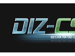 Logo DIZ-CS
