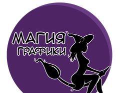 "логотип ""магия графики"""