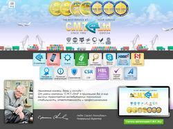 "Вебсайт компании ""С.М.Т.-Ltd"""