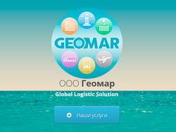 Вебсайт компании Геомар