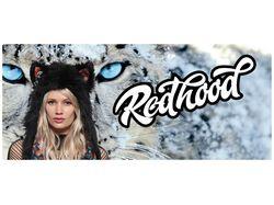 Логотип «Redhood»
