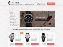 Портфолио - дизайн сайта интернет-магазина часов