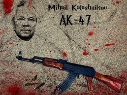 Коллаж.АК-47.Михаил Калашников