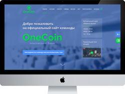 Full page для команды OneCoin Team