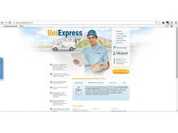 Сайт службы доставки UniExpress