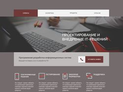 Корпоративный сайт для SmartwarePro