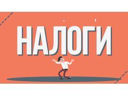 """Рекламный ролик для компании """"Деловита"""""""