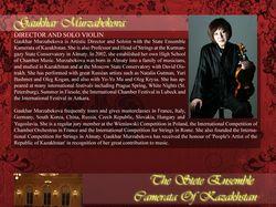Буклет для оркестра сторона 2