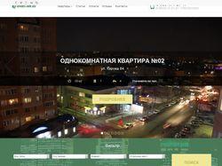 Сайт посуточной аренды квартир в Астрахани