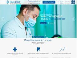 ЛП стоматологической клиники для продажи услуги in