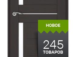 Наполнение каталога: Межкомнатные и входные двери