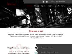 Дизайн сайта PR-компании