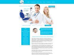 Dental 32 Стоматологический центр
