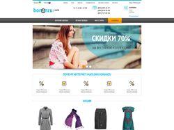 дизайн сайта магазин одежды bonanzu