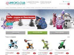 Интернет магазин limpopo.club MODx