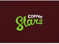кофейня coffee stars
