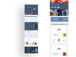 Дизайн лендинга с интерфейсом поиска доменов