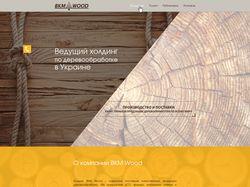 Дизайн сайта холдинга по деревообработке