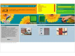 Electro-design.ru