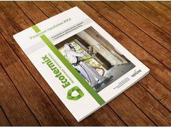 "Журнал ""Ecotermix"""