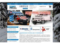 "Интернет-магазин ""Термо-Про - Автоотопители"""