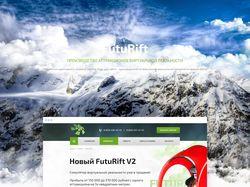Futurift v2. Landing Page