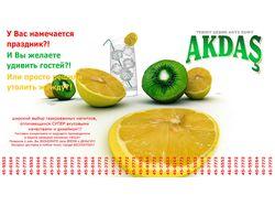 безалкогольные напитки Акдаш
