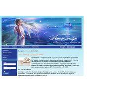 """Салон красоты """"Атлантида"""" http://atlantida64.ru"""
