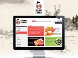 Дизайн сайта доставки японской еды