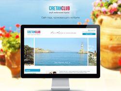 Дизайн сайта о Крите