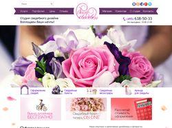 Лендинг цветочного магазина