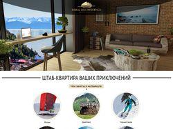 Старый лендинг Байкал Хилл Резиденс